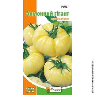 Семена помидор Лимонный гигант 0.1 г.