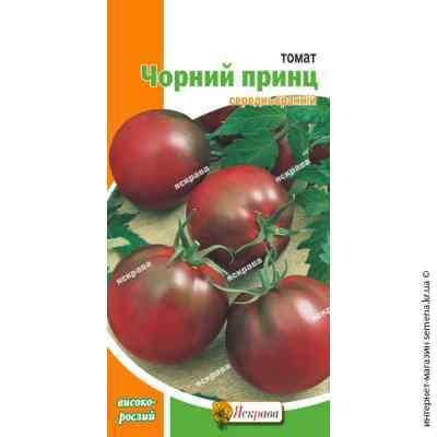Семена помидор Черный принц 0.1 г.