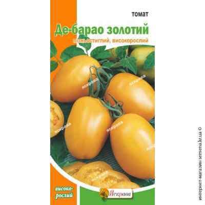 Семена помидор Де-Барао Золотой 0.1 г.