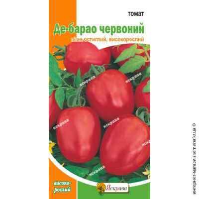 Семена помидор Де-Барао Красный 0.1 г.