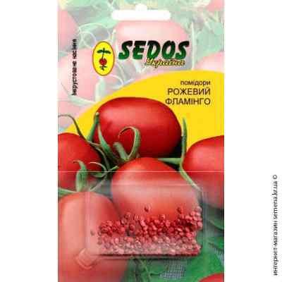 Инкрустированные семена помидор Розовый фламинго 0,2 г.