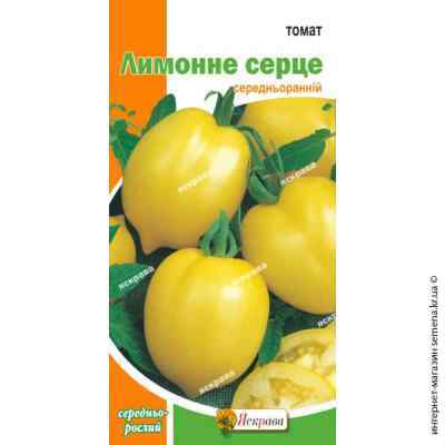 Семена помидор Лимонное сердце 0.1 г.