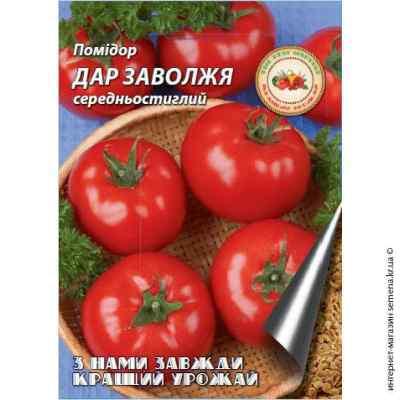 Семена томатов Дар Заволжья 1,5 г.