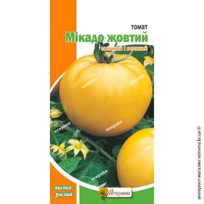 Семена помидор Микадо желтый 0.1 г.