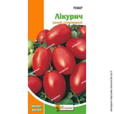 Семена помидор Ликурич 0.2 г.