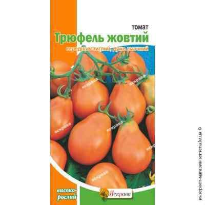 Семена помидор Трюфель желтый 0.1 г.