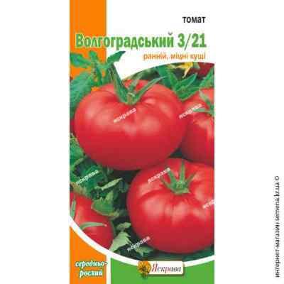 Семена помидор Волгоградский 3/21 0.2 г.
