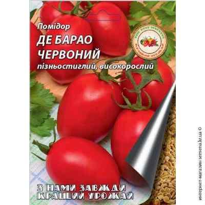 Семена томатов Де Барао красный 1,5 г.