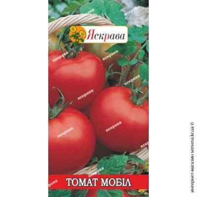 Семена помидор Мобил 0.2 г.