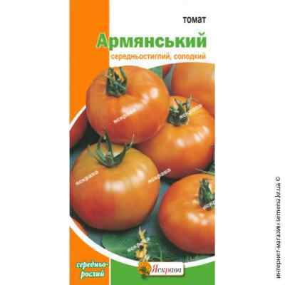 Томат Армянский 0,1 г.