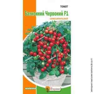 Томат Балконный красный 7 семян