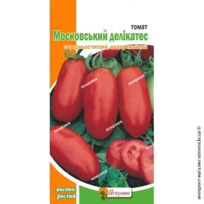 Томат Московский деликатес 0,1 г.