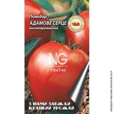 Семена томатов Адамовое сердце 0,1 г.