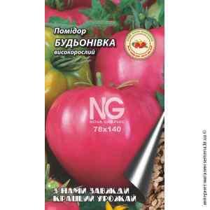 Семена томатов Буденовка 0,1 г.