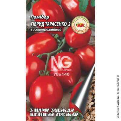 Семена томатов Гибрид Тарасенко-2 0,1 г.