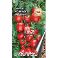 Семена томатов Новичок 0,1 г.