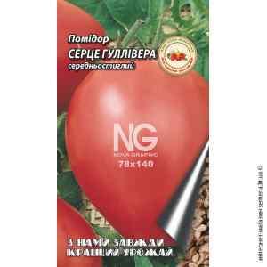Семена томатов Сердце Гулливера 0,1 г.