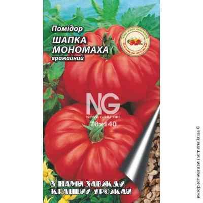 Семена томатов Шапка мономаха 0,1 г.