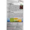 Семена помидор Черный мавр 0.1 г. Кращий Урожай