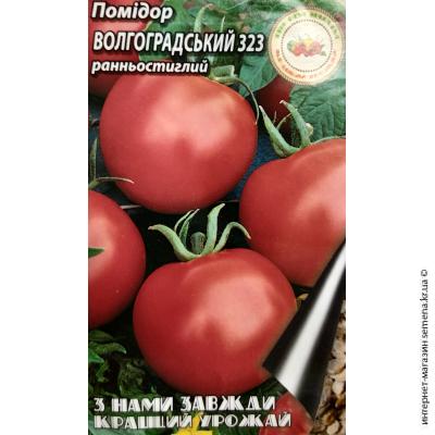 Семена помидор Волгоградский 323 0.1 г.