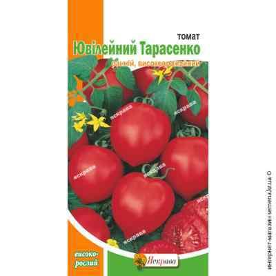 Томат Юбилейный Тарасенко 0,1 г.