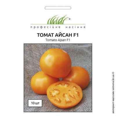 Семена помидоров Айсан F1 10 шт.