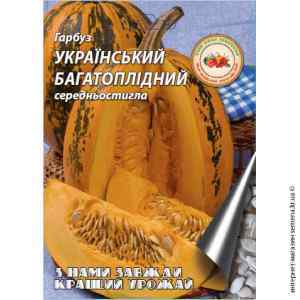 Семена тыквы Украинская многоплодная 10 г.