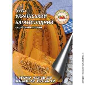 Семена тыквы Украинская многоплодная 15 г.