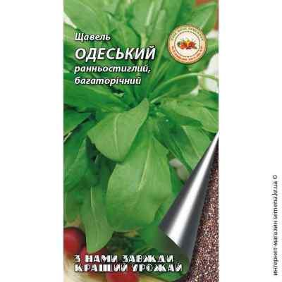 Щавель Одесский 5 г. ТМ «Кращий урожай»