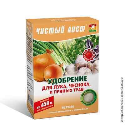 Удобрение для лука, чеснока и пряных трав «Чистый лист», 300 г.