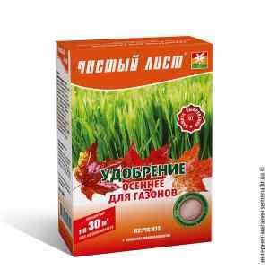 Удобрение осеннее для газонов «Чистый лист», 300 г.