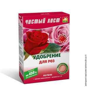 Удобрение для роз «Чистый лист», 300 г.