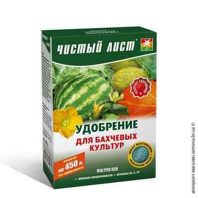 Удобрение для бахчевых «Чистый лист», 300 г.
