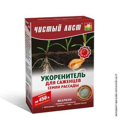 Укоренитель для саженцев семян рассады «Чистый лист» 300 г.