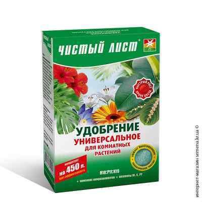 Удобрение универсальное для комнатных растений «Чистый лист», 300 г.