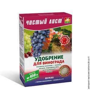 Удобрение для винограда «Чистый лист», 300 г.