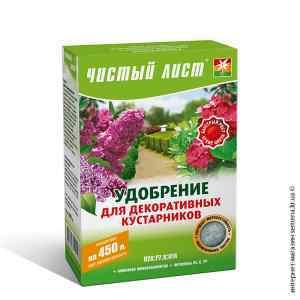 Удобрение для декоративных кустарников «Чистый лист», 300 г.