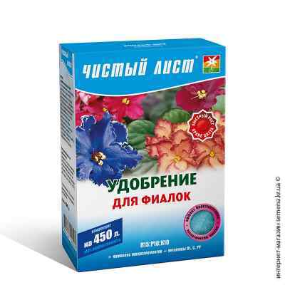 Удобрение для фиалок «Чистый лист», 300 г.