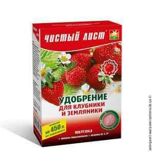 Удобрение для клубники и земляники «Чистый лист», 300 г.