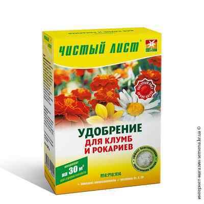 Удобрение для клумб и рокариев «Чистый лист», 300 г.