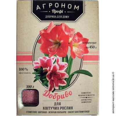 Удобрение для цветущих растений Агроном, 300 г.