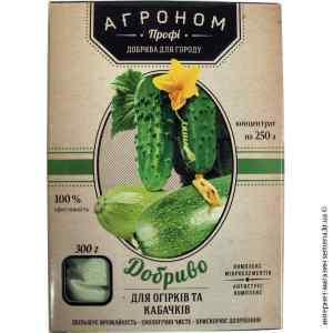 Удобрение для огурцов и кабачков Агроном, 300 г.