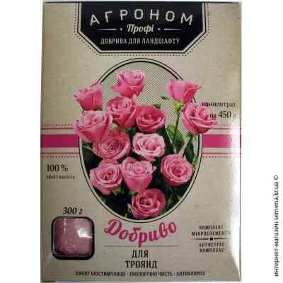 Удобрение для роз Агроном, 300 г.