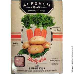 Удобрение для корнеплодов Агроном, 300 г.