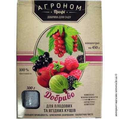 Удобрение для плодовых и ягодных кустов Агроном, 300 г.