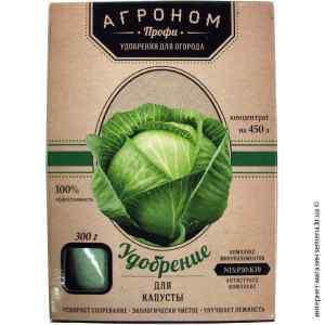 Удобрение для капусты Агроном, 300 г.