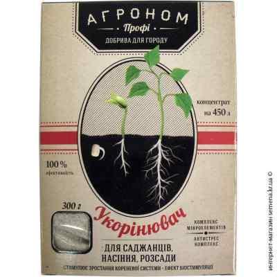 Удобрение укоренитель для саженцев, семян, рассады Агроном, 300 г.