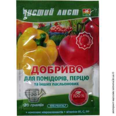 Удобрение для помидоров, перца и других пасленовых «Чистый лист», 20 г.