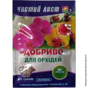 Удобрение для орхидей «Чистый лист», 20 г.