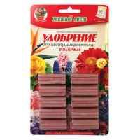 Палочки для цветущих растений «Чистый лист» 60 шт.